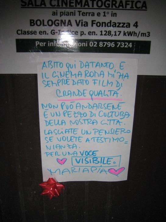 Uscita di sicurezza cinema Roma d' essai
